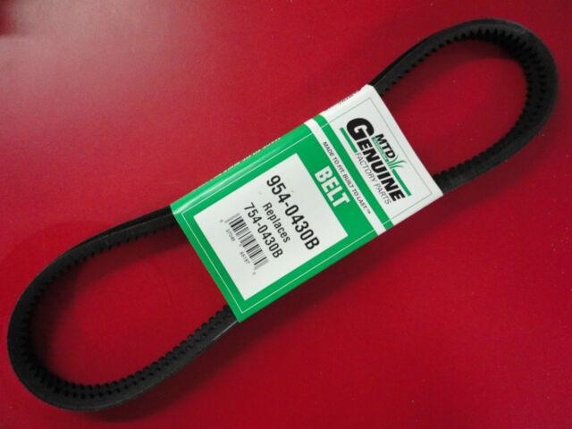 MTD Genuine OEM 954-0430B belt set of 2