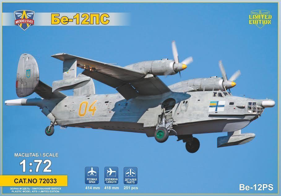 BERIEV Be-12PS  Search & Rescue  MODELSVIT PLASTIC KIT 1 72