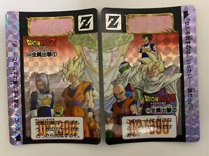 Goku USED Bandai Made In Japan Dragon Ball GT Carddass Prism Card