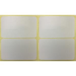 40 Etiketten 74 x 50mm weiß selbstklebend Tiefkühl Gefrier Klebeetiketten Büro