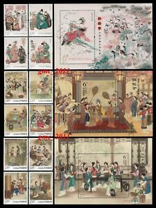 China-Stamp-2014-13-2016-15-2018-8-A-Dream-of-Red-Mansions-Stamps-amp-S-S-MNH