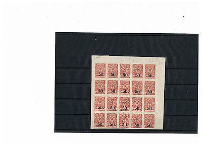 Briefmarken Praktisch Rußland Bürgerkriegsgebiet Sibirien Minr 2 B ** Postfrisch Im Teilbogen Um Das KöRpergewicht Zu Reduzieren Und Das Leben Zu VerläNgern
