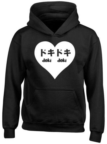 Doki Doki Sound of Heartbeat Japanese Boys Girls Kids Childrens Hoodie