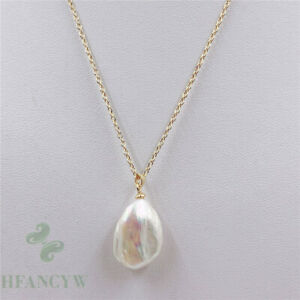 15-19mm-White-Baroque-Pearl-Pendant-18-inches-Necklace-natural-South-Sea-light