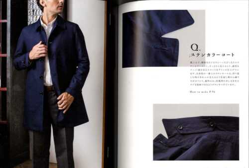 Pattern Maker Toshio Tanaka/'s MEN/'S Clothes Japanese Craft Book SP5