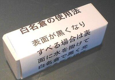 Imanishi Japanese nagura stone for whetstone waterstone sharpening stone