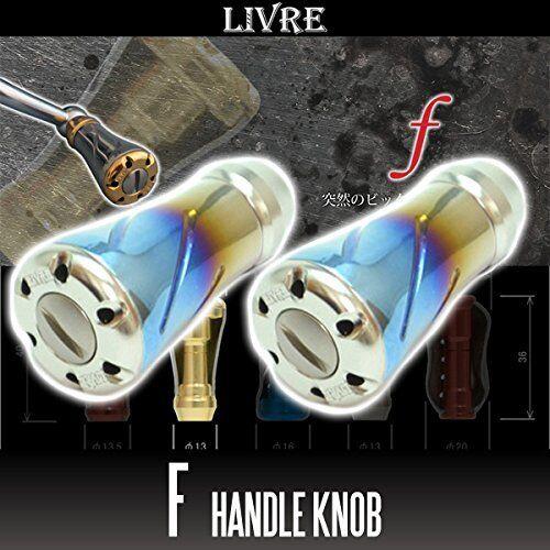 LIVRE f (forte) Titanium Handle Knob 2 pieces FIRE / / / TITANIUM 1dc041