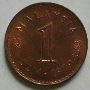 Parliament Series 1 sen coin 1979