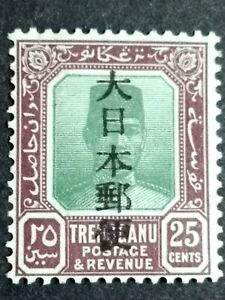 Malaya-1943-Trengganu-Overprint-Japanese-Occupation-Dai-Nippon-On-25c-1v-MLH