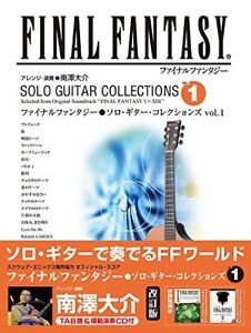 NEW-Final-Fantasy-Solo-Guitar-Collections-Vol-1-Score-with-TAB-Sheet-Music-JAPAN