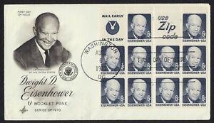 #1393b 6c Eisenhower-Both Lemas , Arte Craft-Add FDC Cualquier 5=
