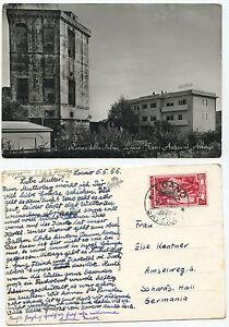 06315-en Déliquescence Tentative D'un Tampon Du 5.5.55 - Ancienne Carte Postale-afficher Le Titre D'origine