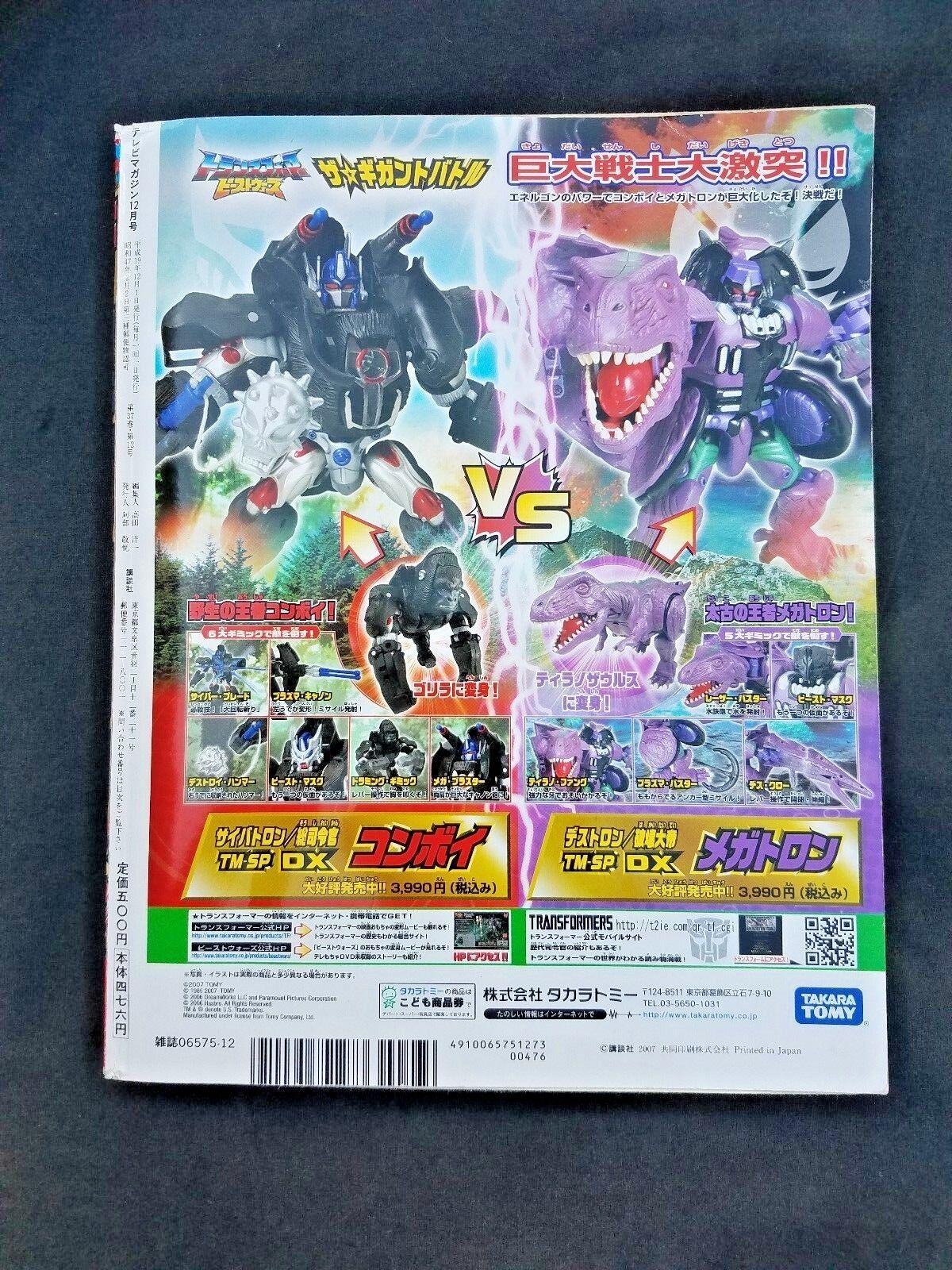 RARE Takara Tomy Transformers Leader Class Magazine 2007 Telebi 12 RARE