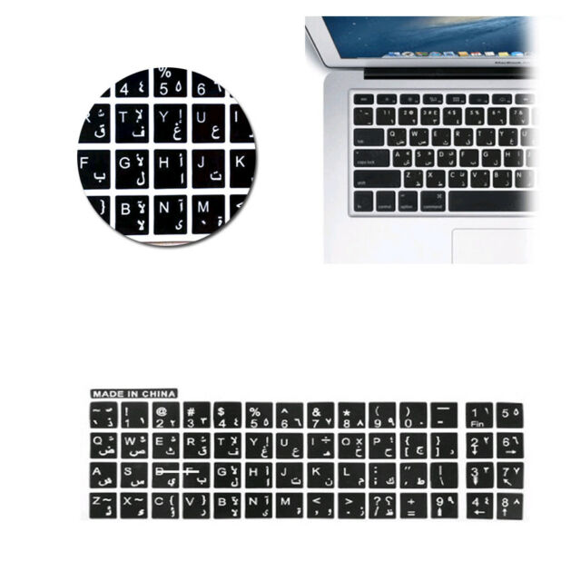 Arabic Keyboard Stickers White letter No reflection Best Quality Non-transparent