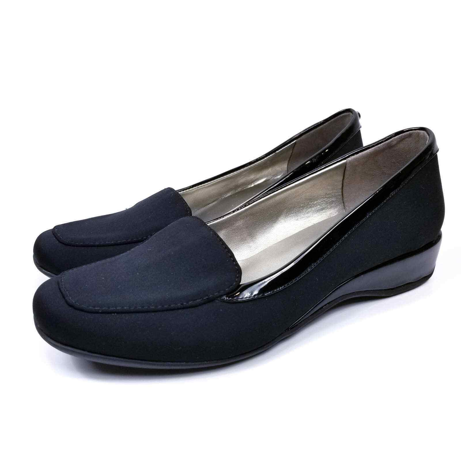 Bandolino Black Lilas Low Wedge Loafer Size 7