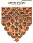 Islamic Designs by Diane Victoria Horn (Hardback, 1995)