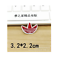 Patch-Toppa-Brand-Logo-Nike-Adidas-Sport-Jordan-Nba-Ricamata-Termoadesiva miniature 21