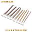 JST-XH-2-54-Stecker-inkl-15cm-Kabel-XH-Buchse-2-3-4-5-6-7-8-9-10-Pin-24AWG-RC Indexbild 1