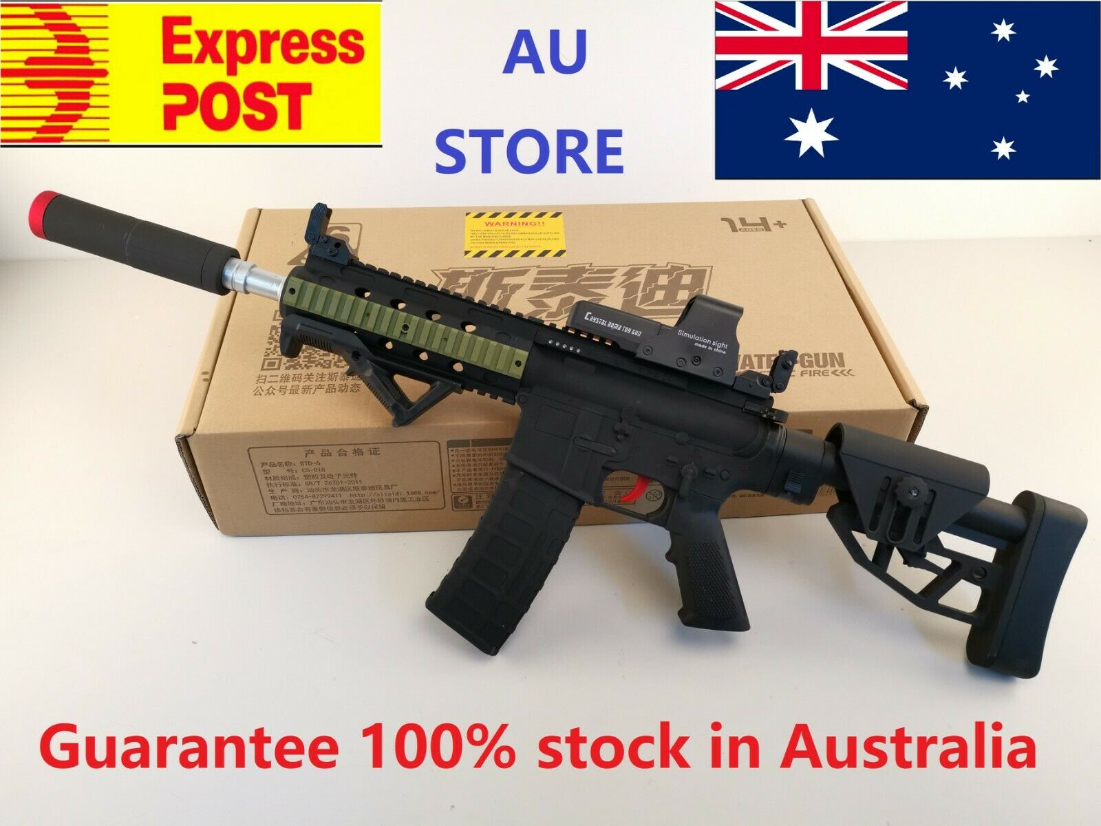 STD M4 GEN 6 GEL BALL BLASTER GUN NYLON 11 1V MAG-FED 100% AUS STOCK