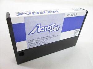 msx-ACRO-JET-Acrojet-Cartridge-MSX2-Import-Japan-Video-Game-msx