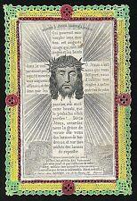 Lace Paper Hand Colored Holy Car - La Croix, Lacrampe fils et Comp c1850