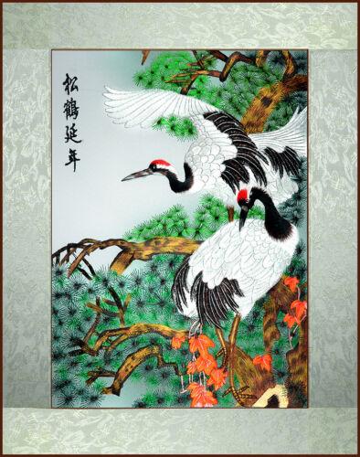 Grace Art®, Large Asian Silk Embroidery Art Wall Hanging
