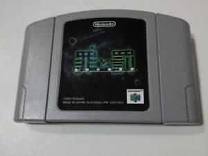 Sin-and-Punishment-Tsumi-to-Batsu-Nintendo-64-N64-Japan