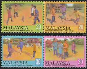 266-MALAYSIA-2000-CHILDRENS-TRADITIONAL-GAMES-II-SET-FRESH-MNH