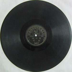 Shanghai-Pathe-78-rpm-Chinese-Record-35516-Yao-Li