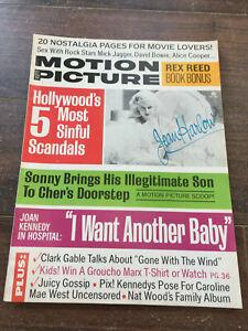 Vintage-Motion-Picture-Magazine-October-1974-Clark-Gable-Natalie-Wood