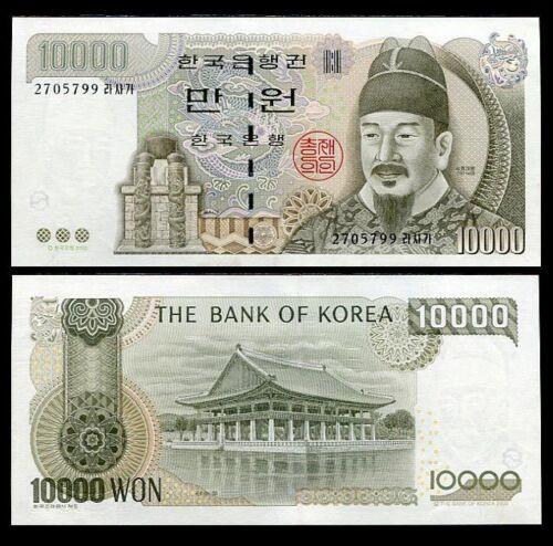 SOUTH KOREA 10000 10,000 WON 2000 P 52 UNC