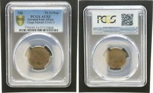 German East Africa 1/2 Rupee Hotel of German Emperor IN Thong Token Coin (47701)