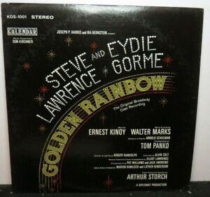 STEVE LAWRENCE & EYDIE GORME GOLDEN RAINBOW (NM) KOS-1001 LP VINYL RECORD