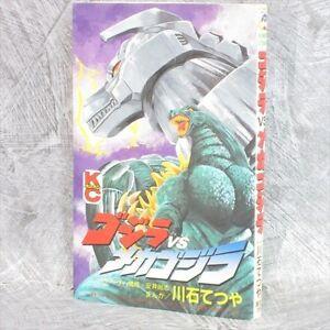 GODZILLA-VS-MECHAGODZILLA-Comic-TETSUYA-KAWAISHI-Book-KO7x