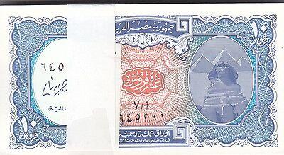 EGYPT 5 PIASTERS 1971 P-182j SIG//salah hamed LOT ONE BUNDLE x100 UNC notes *//*