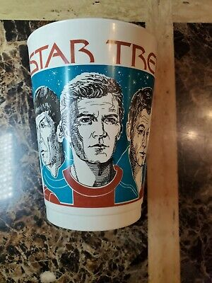 NEW MINT UNCIRCULATED wars 1979 STAR TREK THE MOTION PICTURE COCA-COLA GLASS