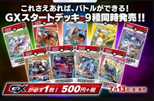 Pokemon card game GX start deck Fairy Xerneas Japanese