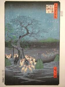 JAPANESE-WOODBLOCK-PRINT-Hiroshige-Utagawa-New-Year-039-s-Eve-fox-fire-used