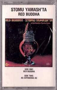 STOMU-YAMASH-TA-Red-Buddha-CASSETTE-Experimental-Electronic-SEALED-Yamashita