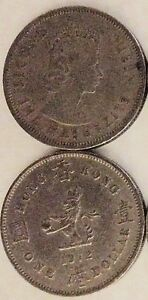 Coins-1960-Hong-Kong-QEII-one-dollar-1pc