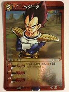Dragon Ball Miracle Battle Carddass DB01-14 R Version DBALL01