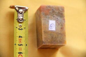 Encre Sceau Chinois-Blanc-Chinese Seal Paste-Siegel tinte-Sello tinta-Sigillo Verzamelingen