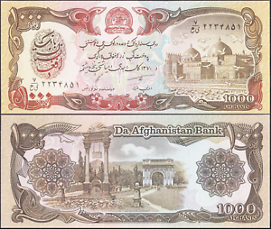 Afghanistan 1000 Afghani 1991 Uncirculated Banknote Currency Money Note Bill