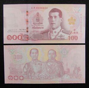 Thailand 500 Baht 2018 King Rama X P-New UNC Banknote
