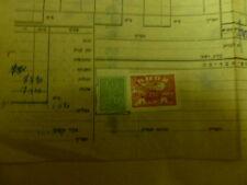 ZIM NAVIGATION REVENUE STAMP 250 PR RED & 100 PR VAUCHER PAYEMENT 1958 ISRAEL