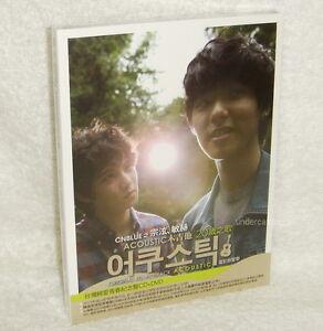 Acoustic OST Taiwan Ltd CD+DVD (Jong Hyun & Min Hyuk CNBLUE)