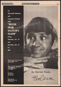 RESCUE FROM GILLIGAN'S ISLAND__Original 1978 Trade Print AD / poster__BOB DENVER