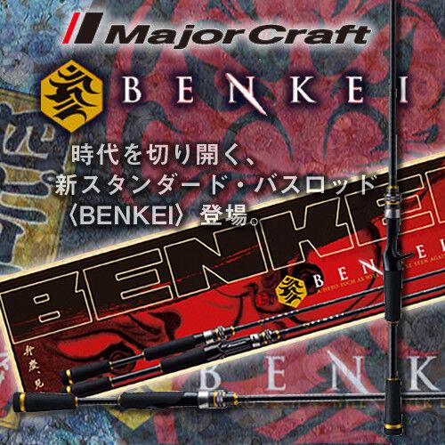 Major Craft  BENKEI  BIS-672L  (2pc)  - Free Shipping from Japan