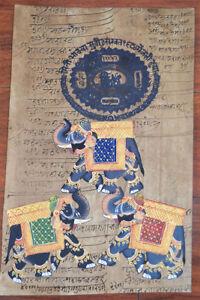 2000-Now-Antique-Vintage-India-Stamp-Paper-Elephants-miniature-painting