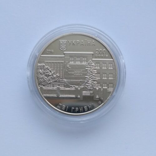 LVIV TRADE AND ECONOMIC UNIVERSITY Ukraine 2016 Nickel Coin 2 UAH UNC